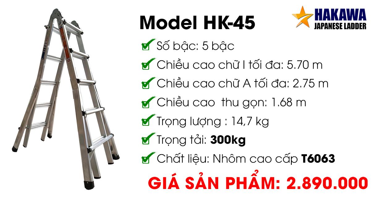 Hakawa HK-45